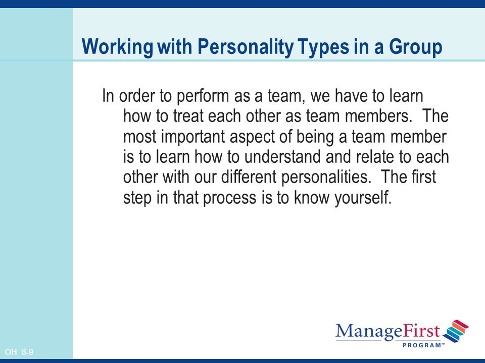 Working with Personality Types in a Group