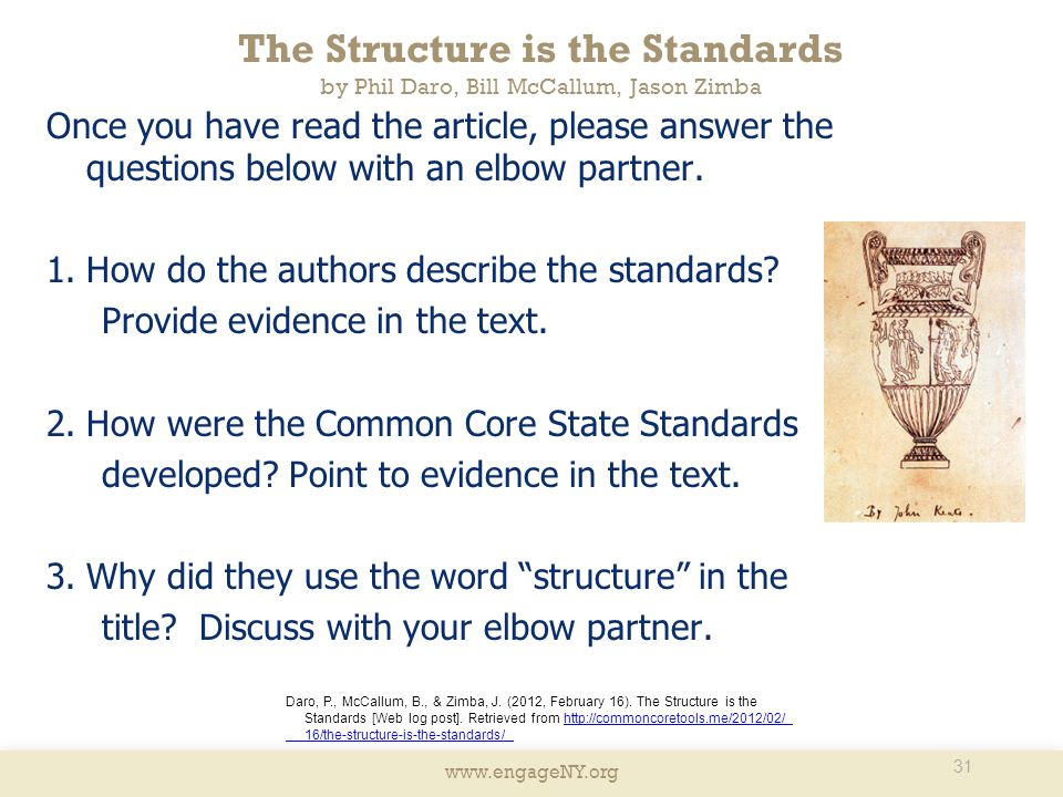 The Structure is the Standards by Phil Daro, Bill McCallum, Jason Zimba
