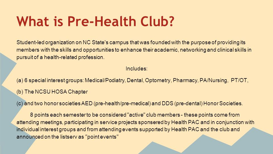 Pre-Dental Club Fall 2014 Meeting Dates