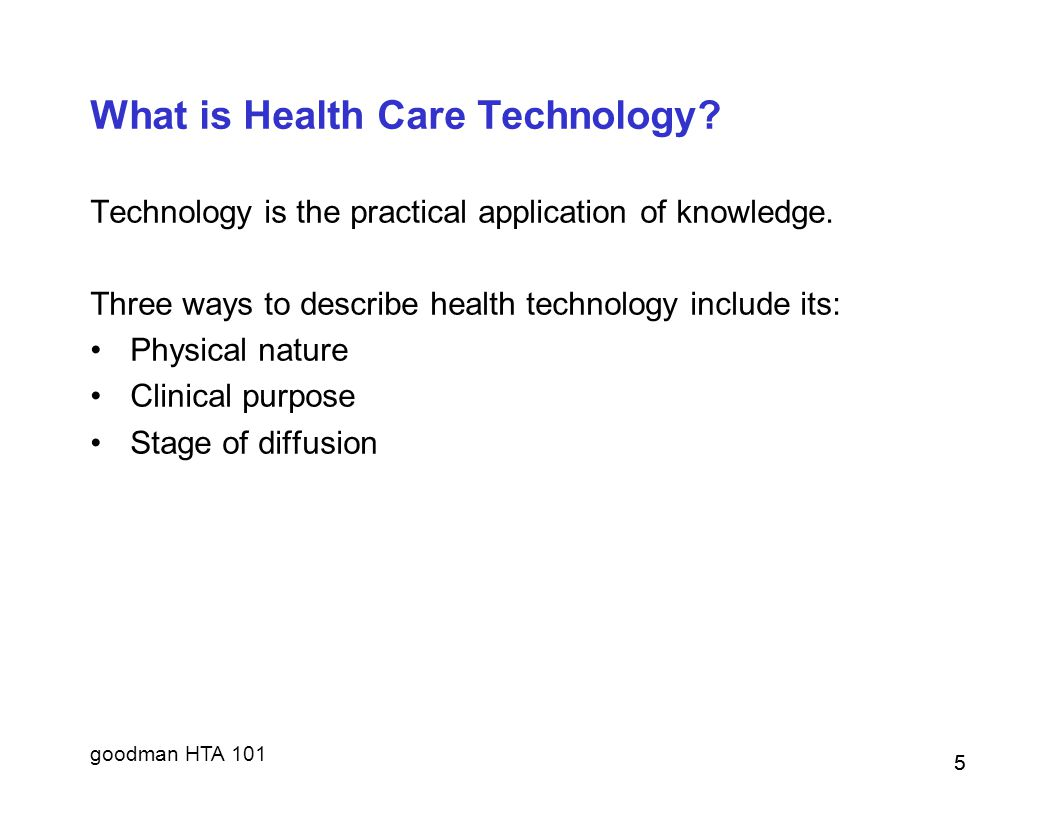What is Health Care Technology
