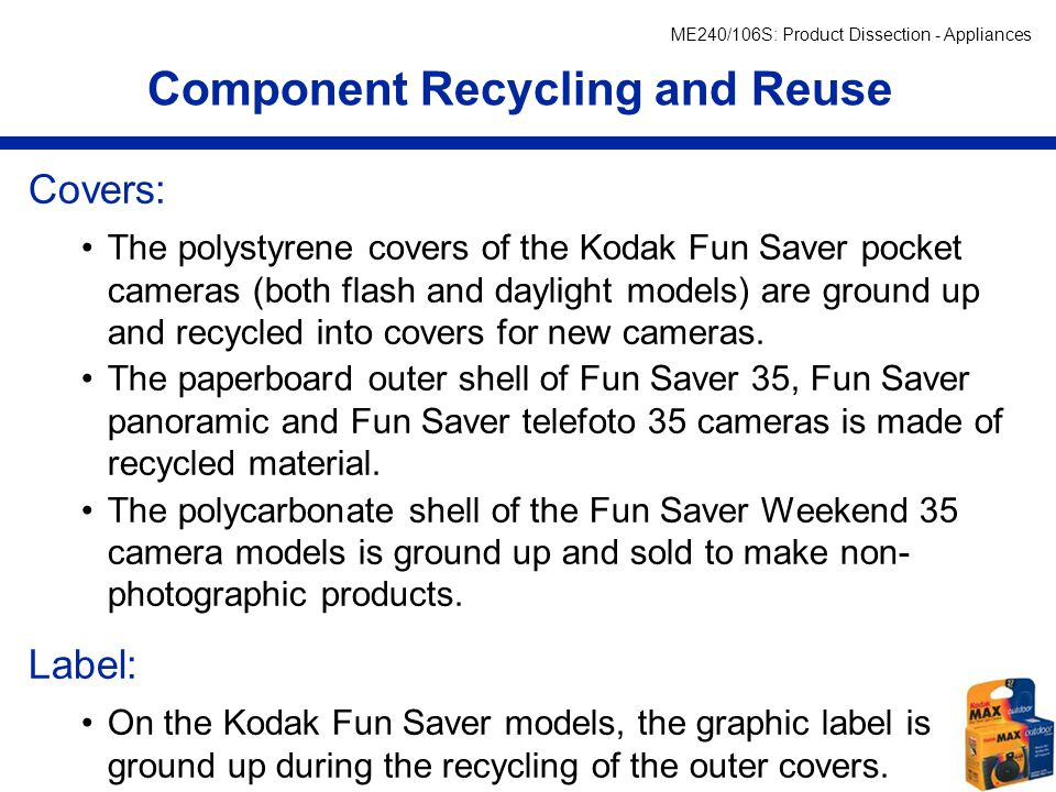 Component Recycling and Reuse