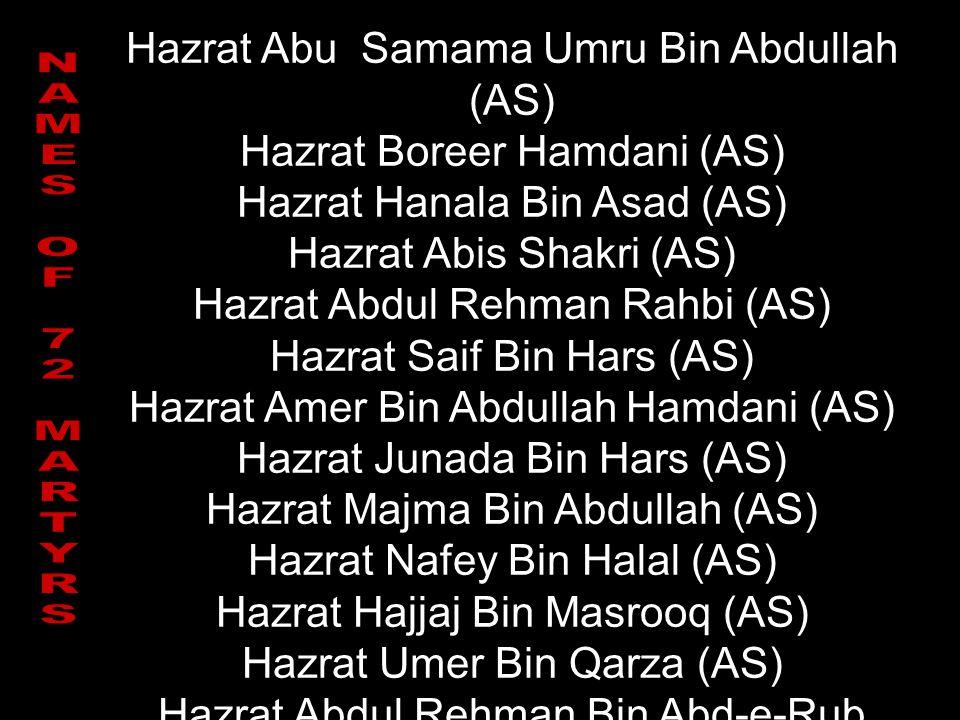 Hazrat Abu Samama Umru Bin Abdullah (AS) Hazrat Boreer Hamdani (AS)
