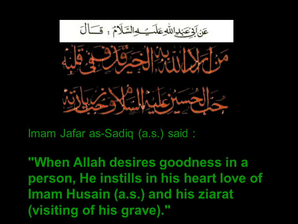 Imam Jafar as-Sadiq (a. s