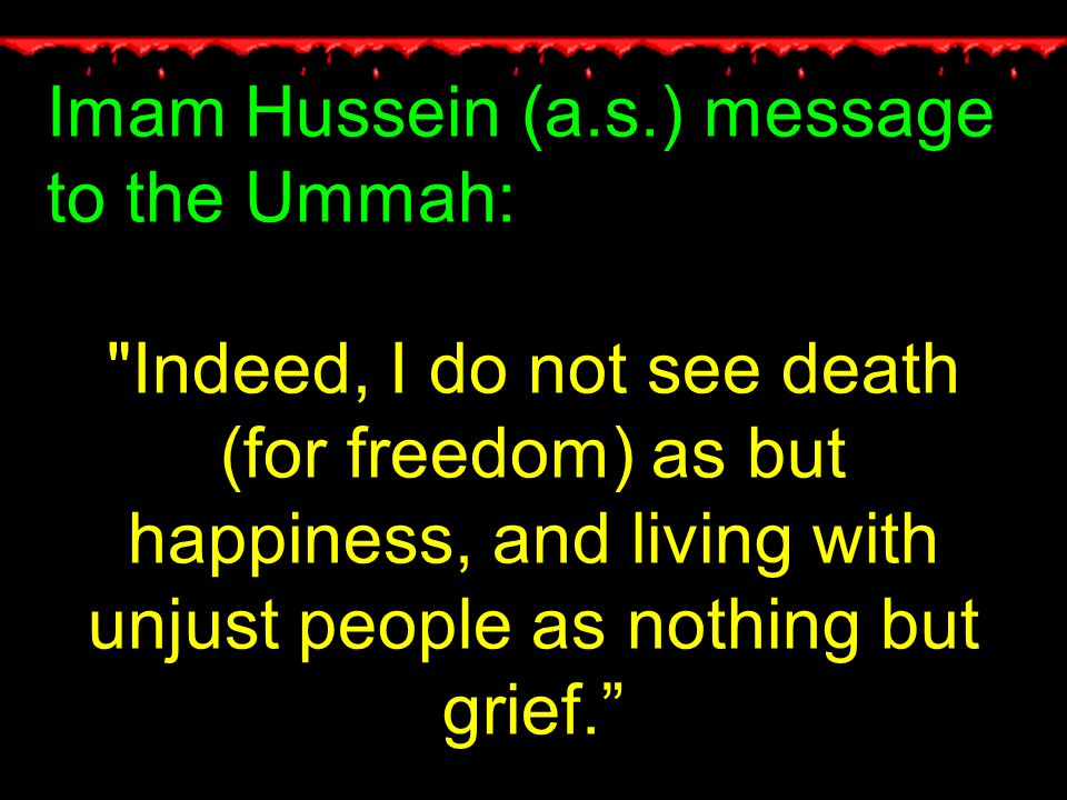 Imam Hussein (a.s.) message to the Ummah: