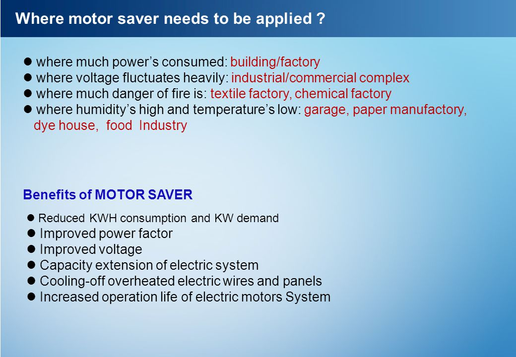 Where motor saver needs to be applied