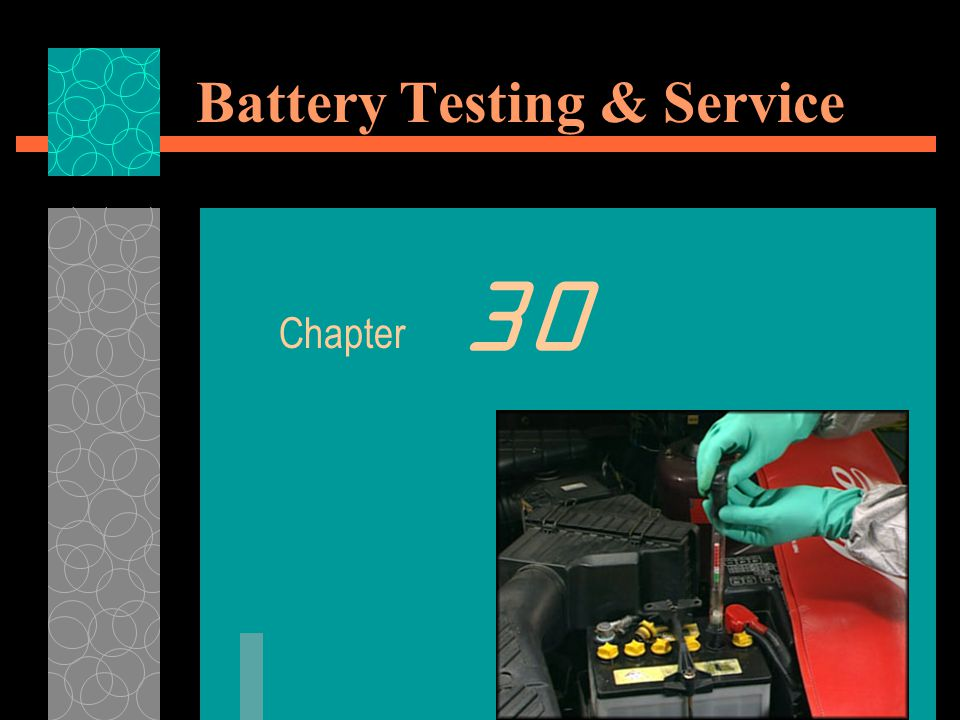 Battery Testing & Service