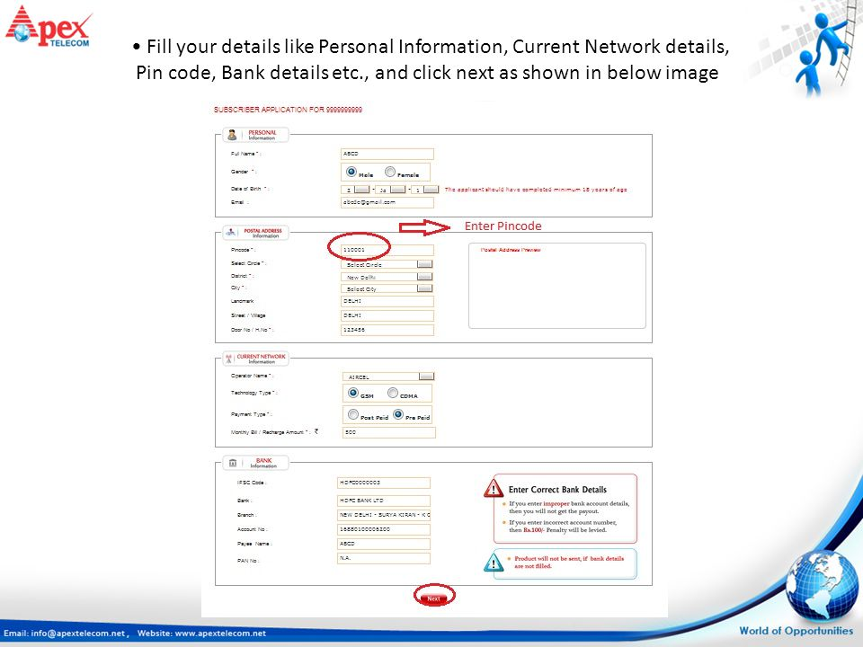 • Fill your details like Personal Information, Current Network details,
