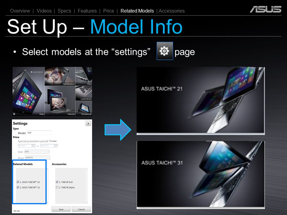 Set Up – Model Info Select models at the settings page