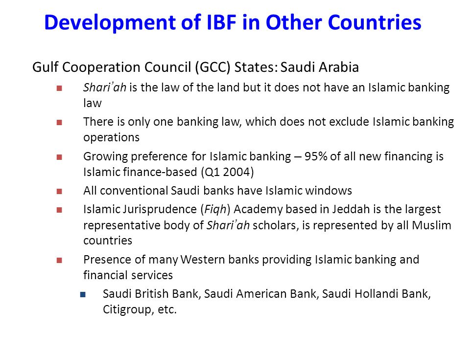 Development of IBF in Other Countries