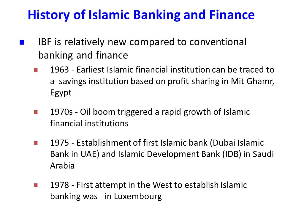 History of Islamic Banking and Finance