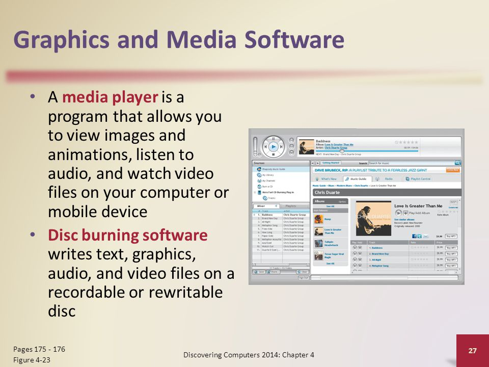Graphics and Media Software
