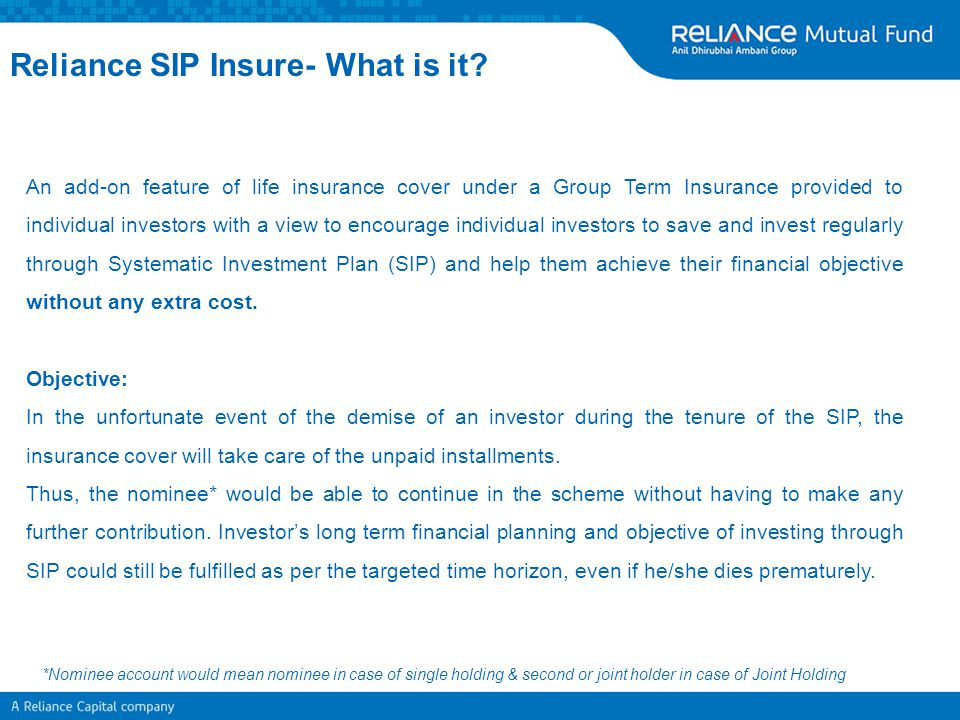 Reliance SIP Insure- What is it
