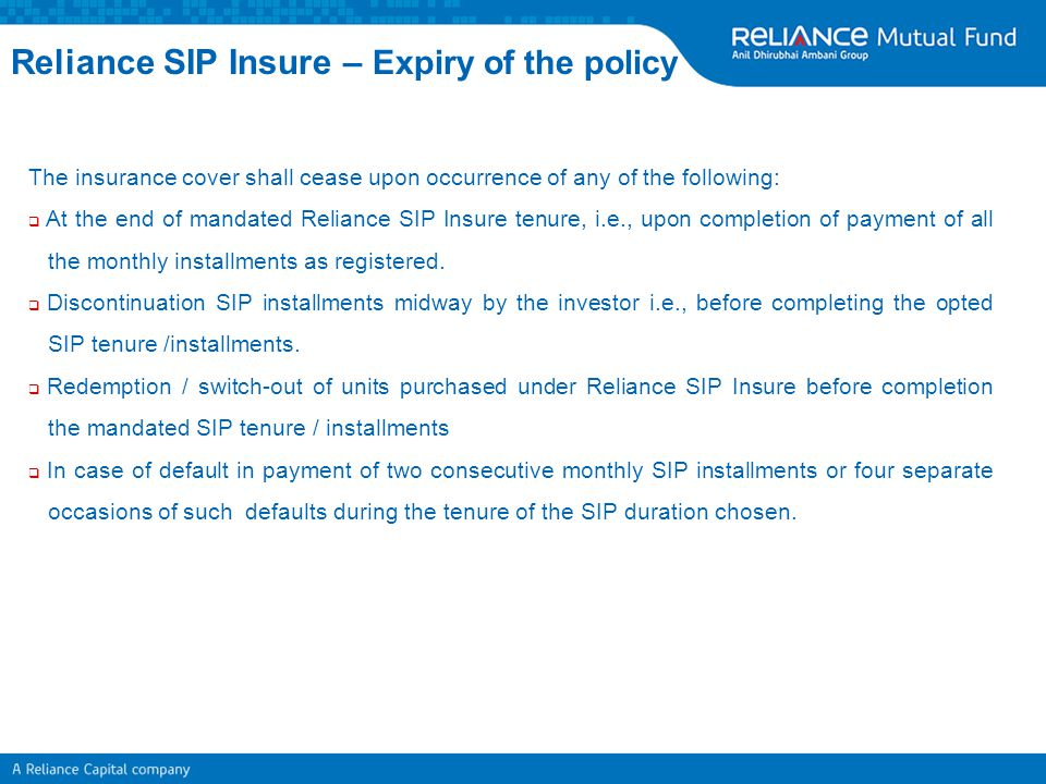 Reliance SIP Insure – Expiry of the policy