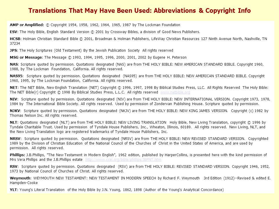 Translations That May Have Been Used: Abbreviations & Copyright Info