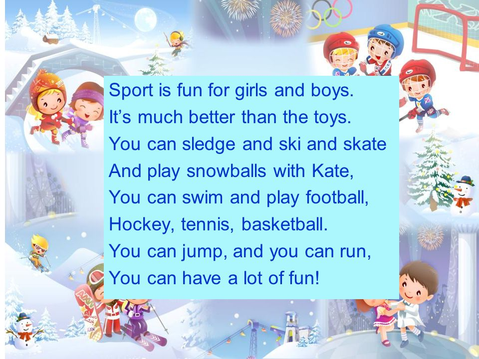 Sport is fun for girls and boys.
