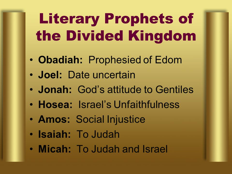 Literary Prophets of the Divided Kingdom