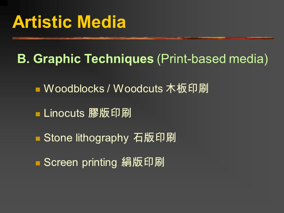 Artistic Media B. Graphic Techniques (Print-based media)