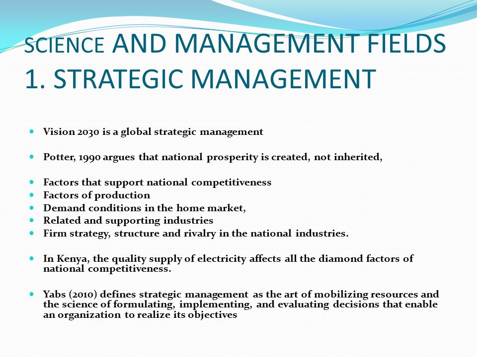SCIENCE AND MANAGEMENT FIELDS 1. STRATEGIC MANAGEMENT