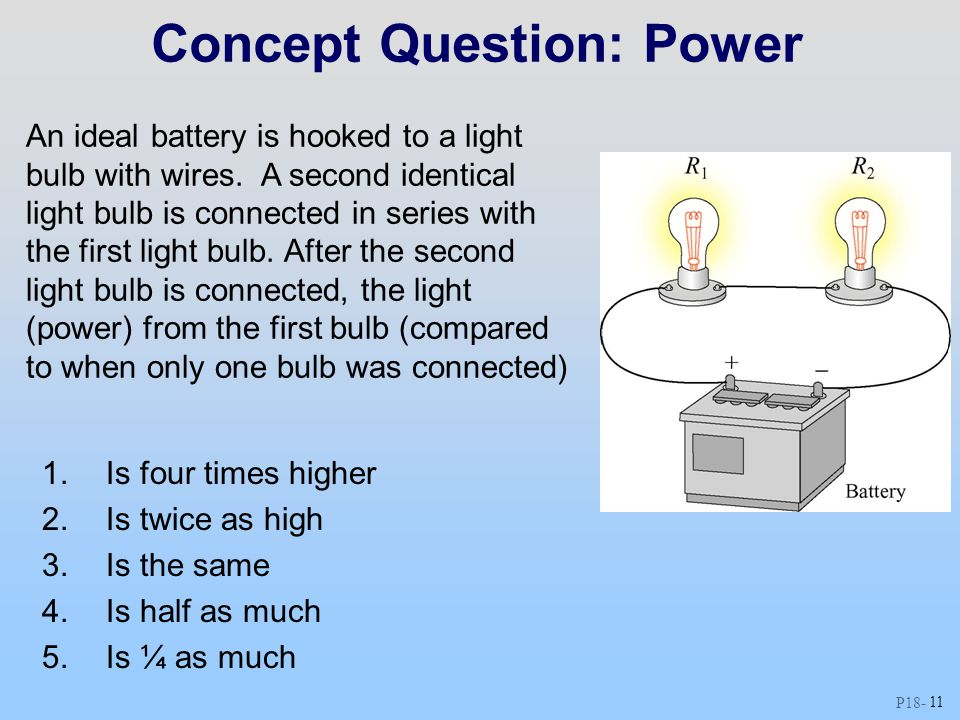 Concept Question: Power
