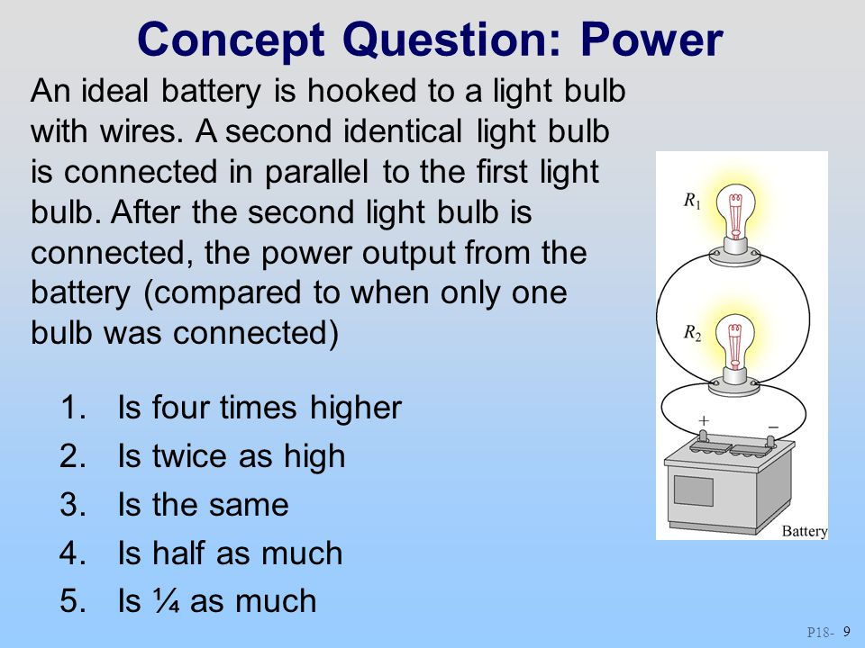 Concept Question: Power