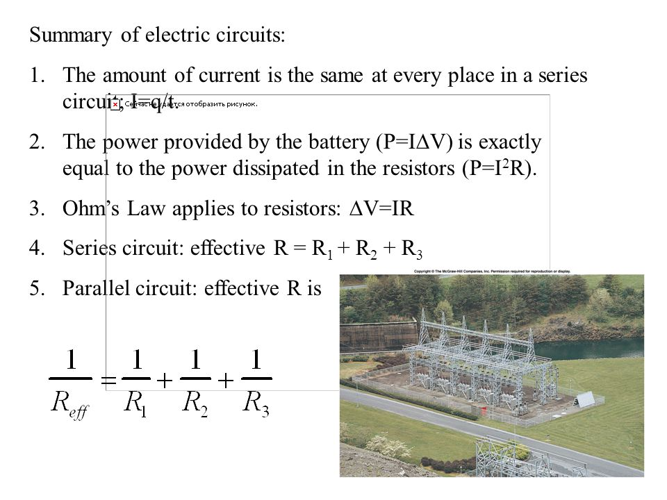 Summary of electric circuits: