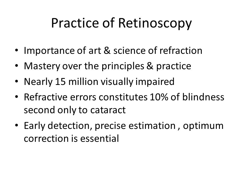 Practice of Retinoscopy