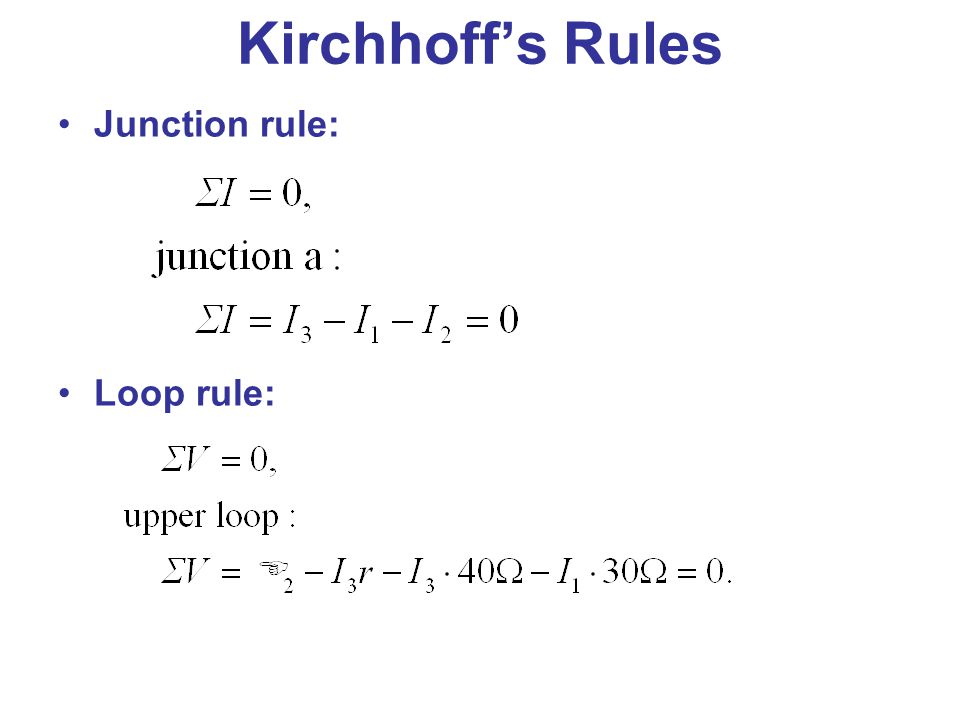 Kirchhoff's Rules Junction rule: Loop rule: