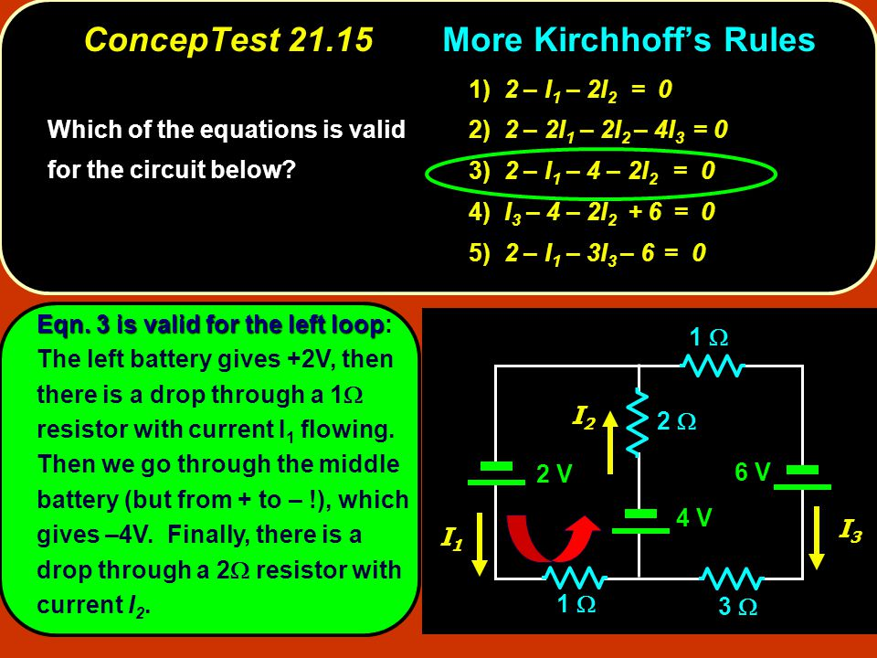 ConcepTest 21.15 More Kirchhoff's Rules