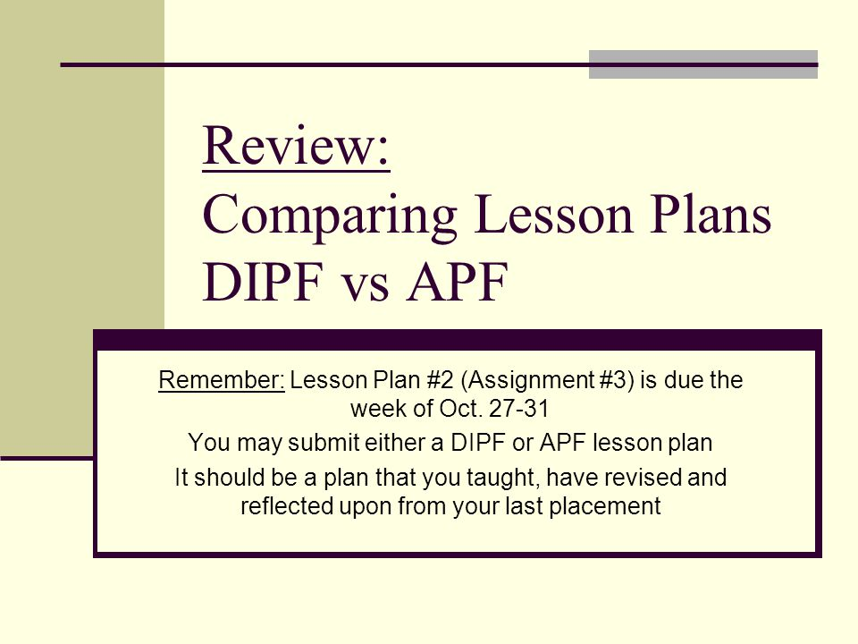 Review: Comparing Lesson Plans DIPF vs APF