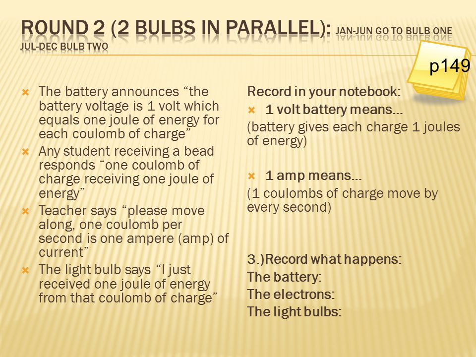 Round 2 (2 bulbs in parallel): jan-jun go to bulb one jul-dec bulb two