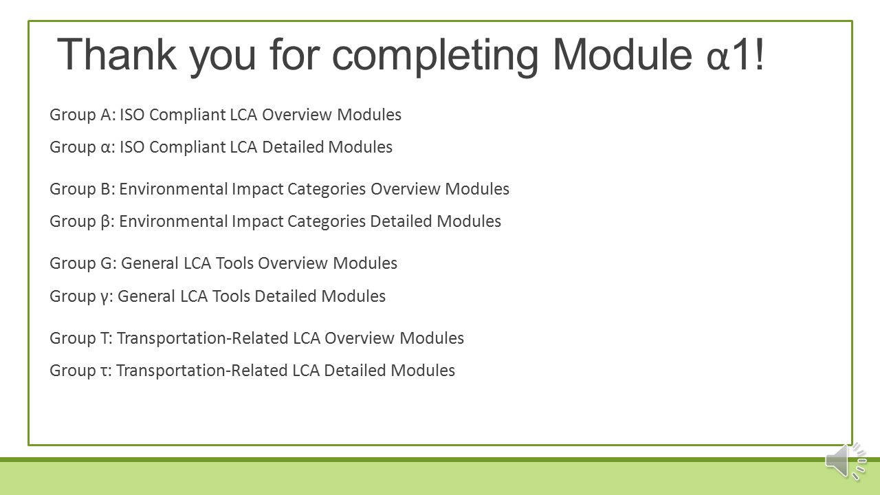Thank you for completing Module α1!