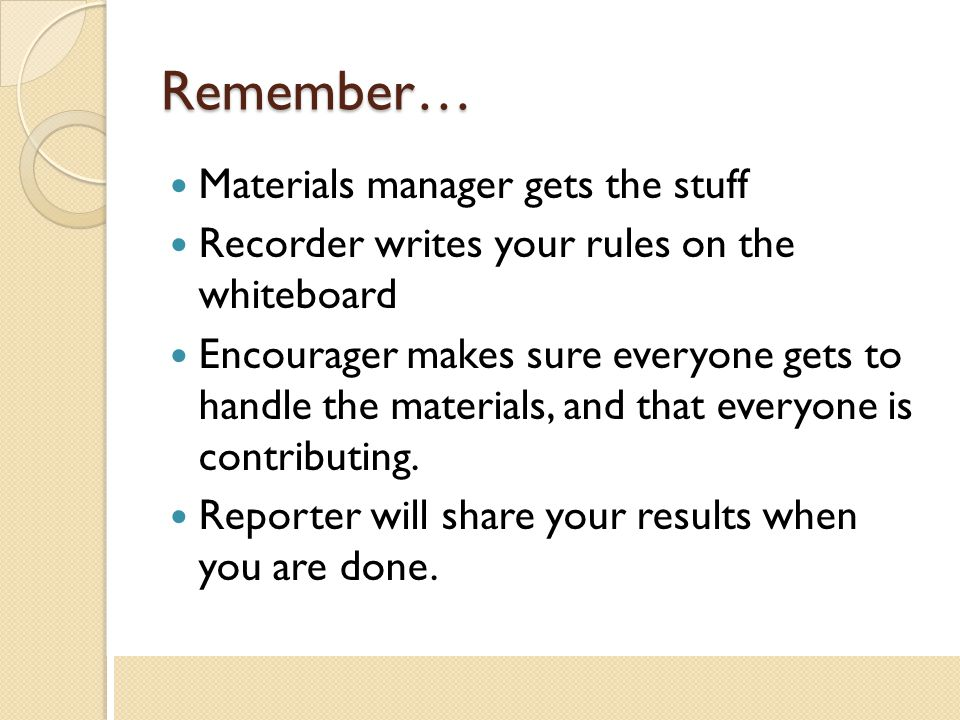Remember… Materials manager gets the stuff