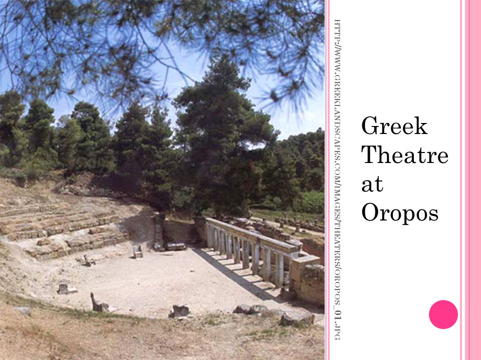 Greek Theatre at Oropos