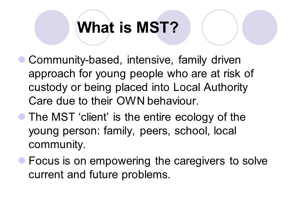 What is MST