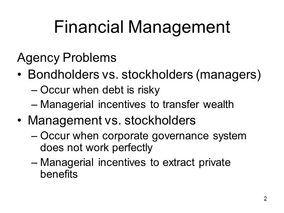 Financial Management Agency Problems