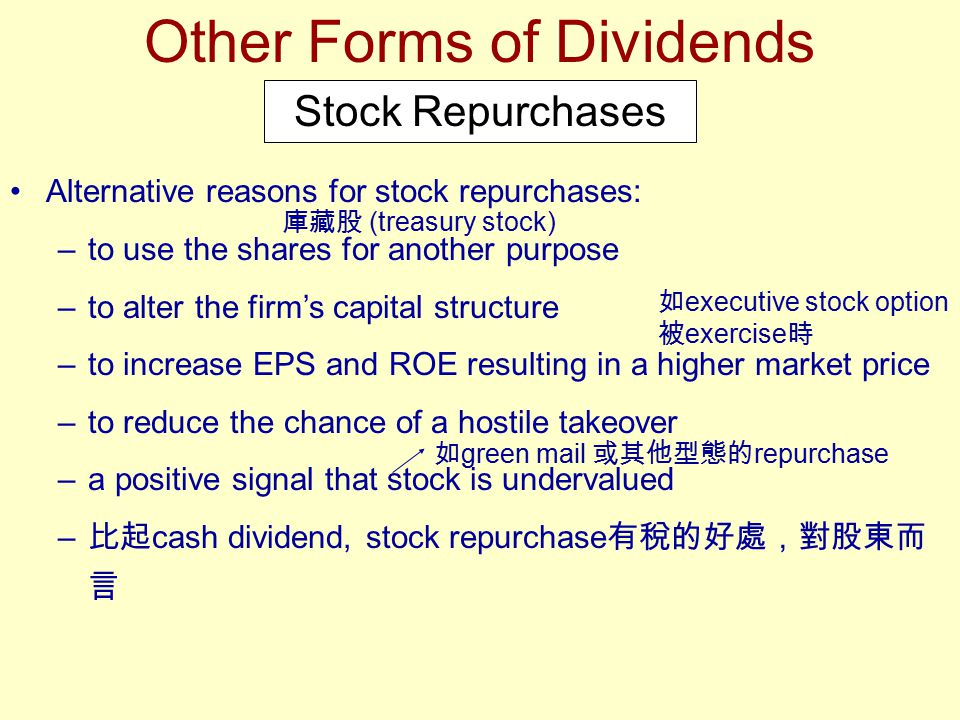 Other Forms of Dividends