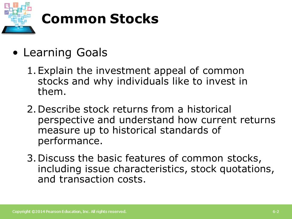 Common Stocks Learning Goals