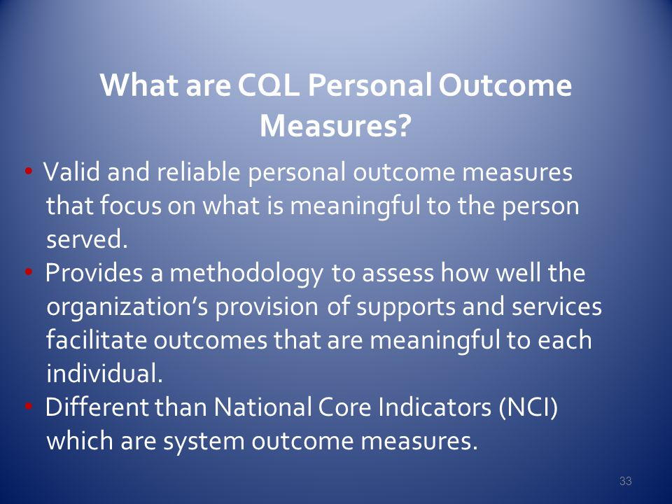What are CQL Personal Outcome Measures