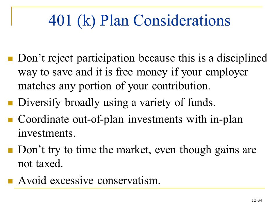 401 (k) Plan Considerations