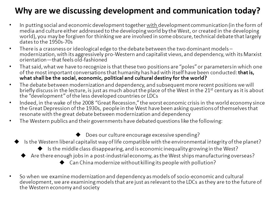 Why are we discussing development and communication today