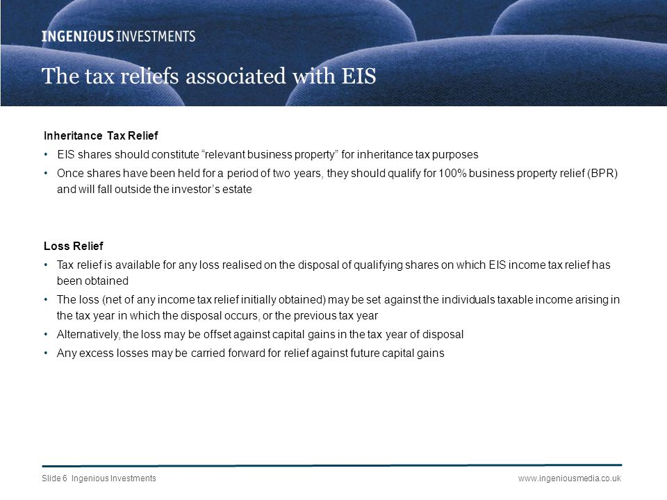 The Enterprise Investment Scheme – Summary of Rules