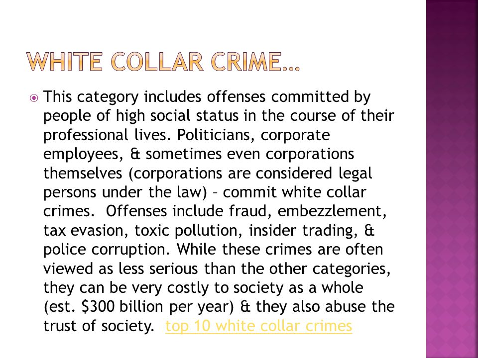 WHITE COLLAR CRIME…