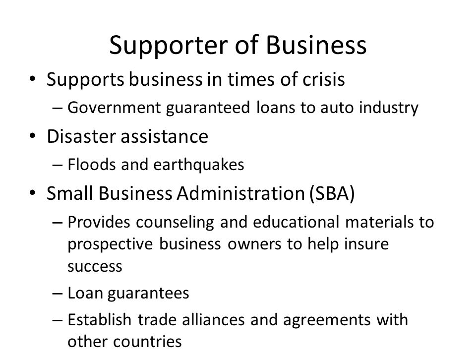 Supporter of Business Supports business in times of crisis