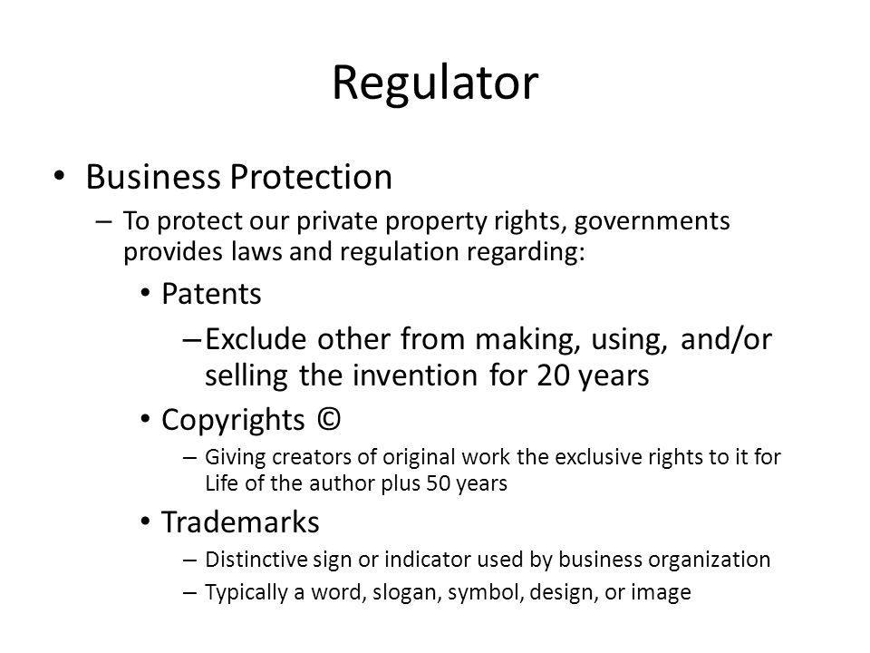 Regulator Business Protection Patents