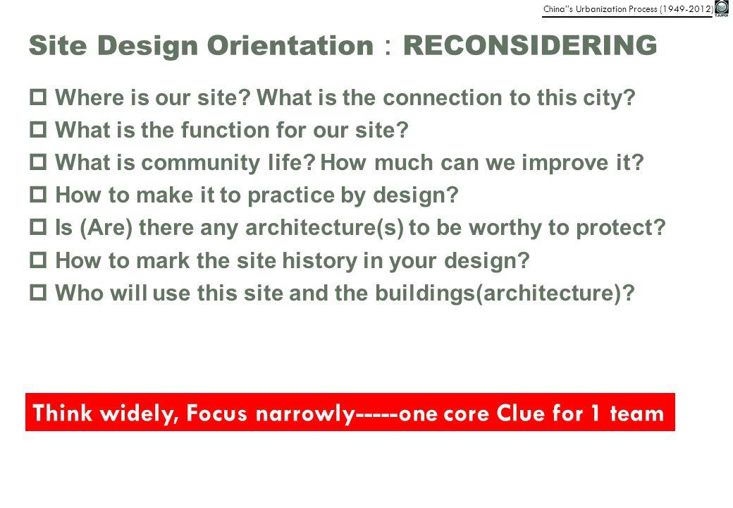 Site Design Orientation:RECONSIDERING