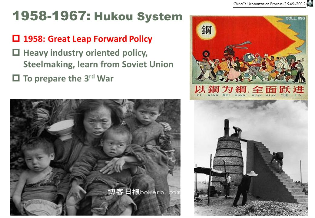 1958-1967: Hukou System But, artificial