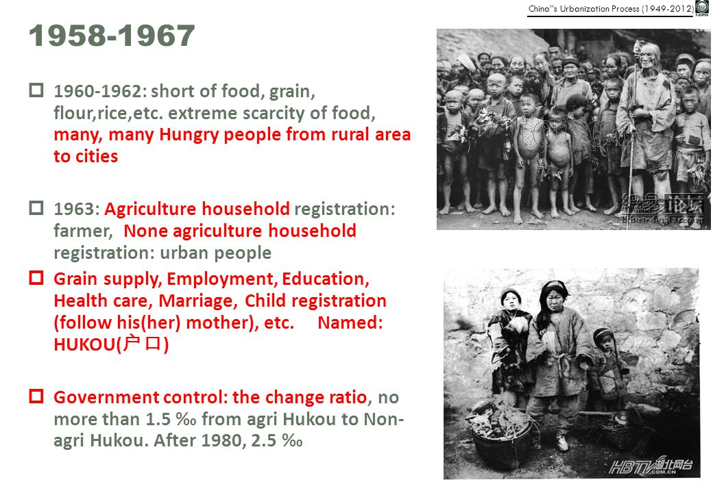 1958-1967 1960-1962: short of food, grain, flour,rice,etc. extreme scarcity of food, many, many Hungry people from rural area to cities.