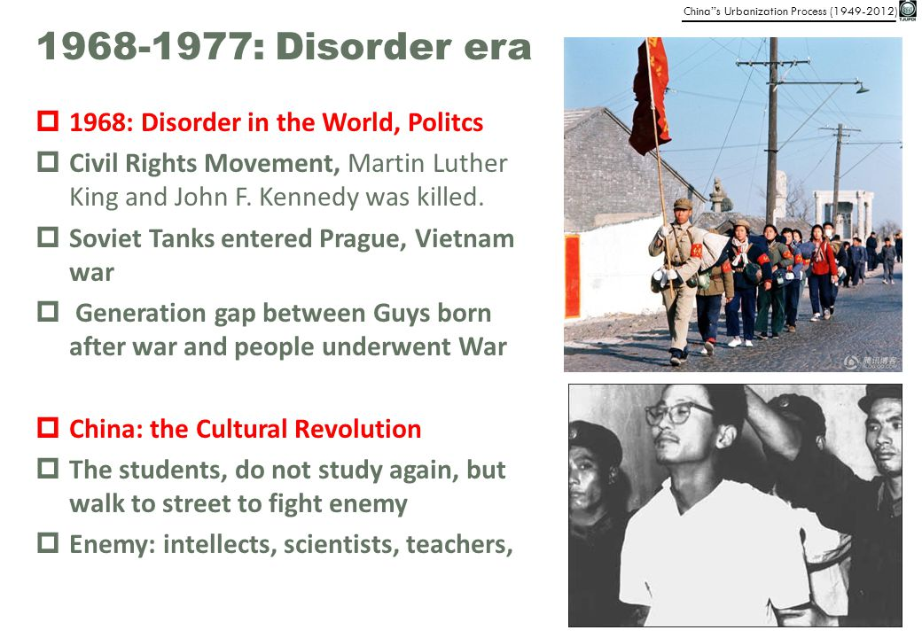 1968-1977: Disorder era 1968: Disorder in the World, Politcs