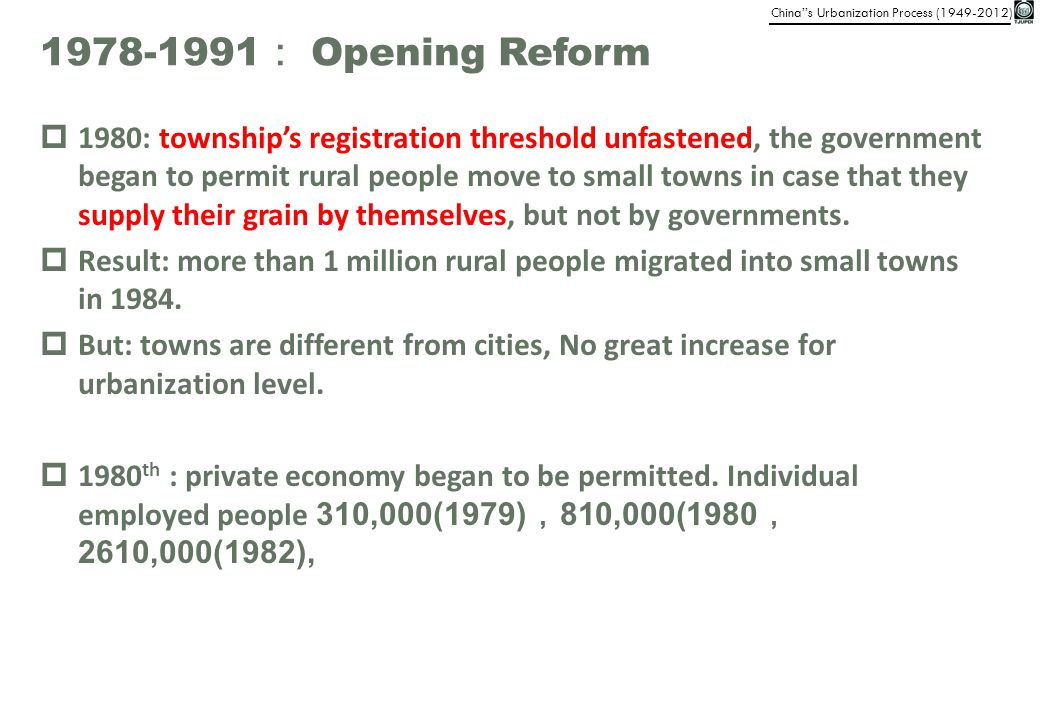 1978-1991: Opening Reform