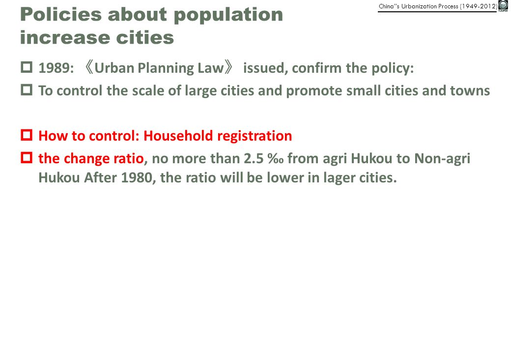 Policies about population increase cities